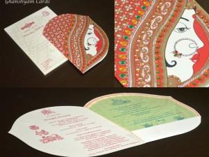 Designer Wedding Invitation Card Code GCP 001