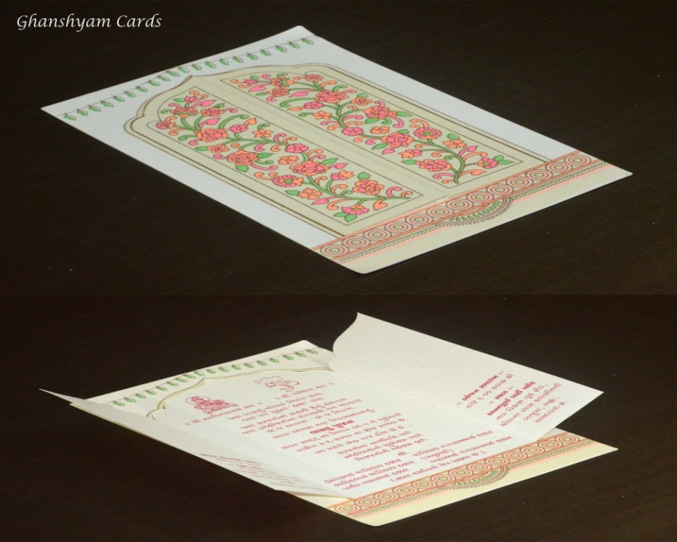VastuPujan Card Code GCP 013