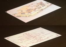 VastuPujan Card Code GCP 015