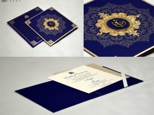 Blue Designer Wedding Card GC 2006