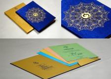 Blue Satin Cloth Hindu Wedding Card GC 2075