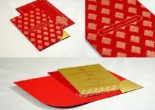 Red Designer Budget Wedding Card GC 3001