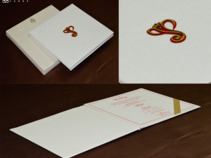 White Spongy Soft Wallpaper Wedding Card GC 3072