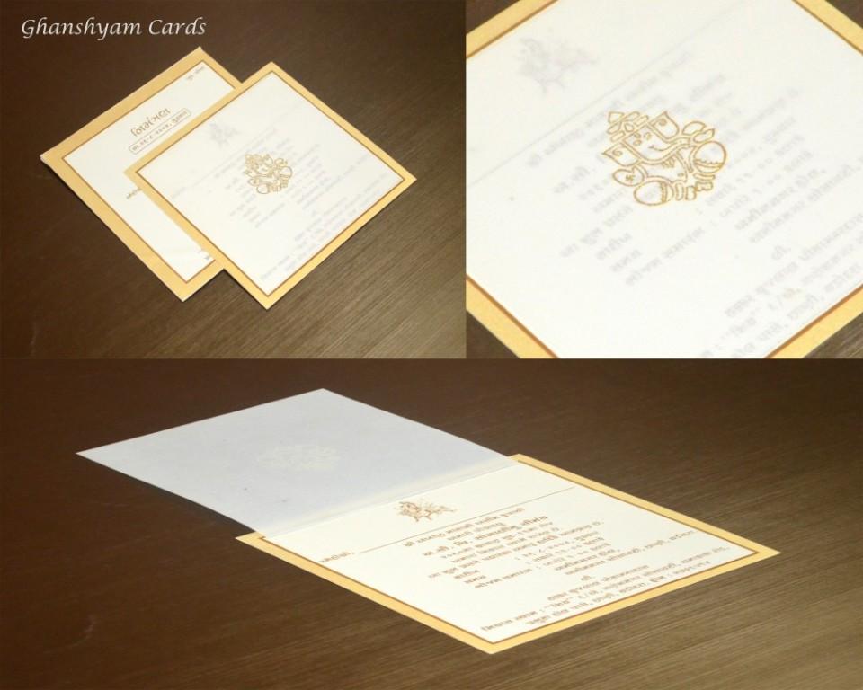 Engagement Invitation Card Code GCP 20