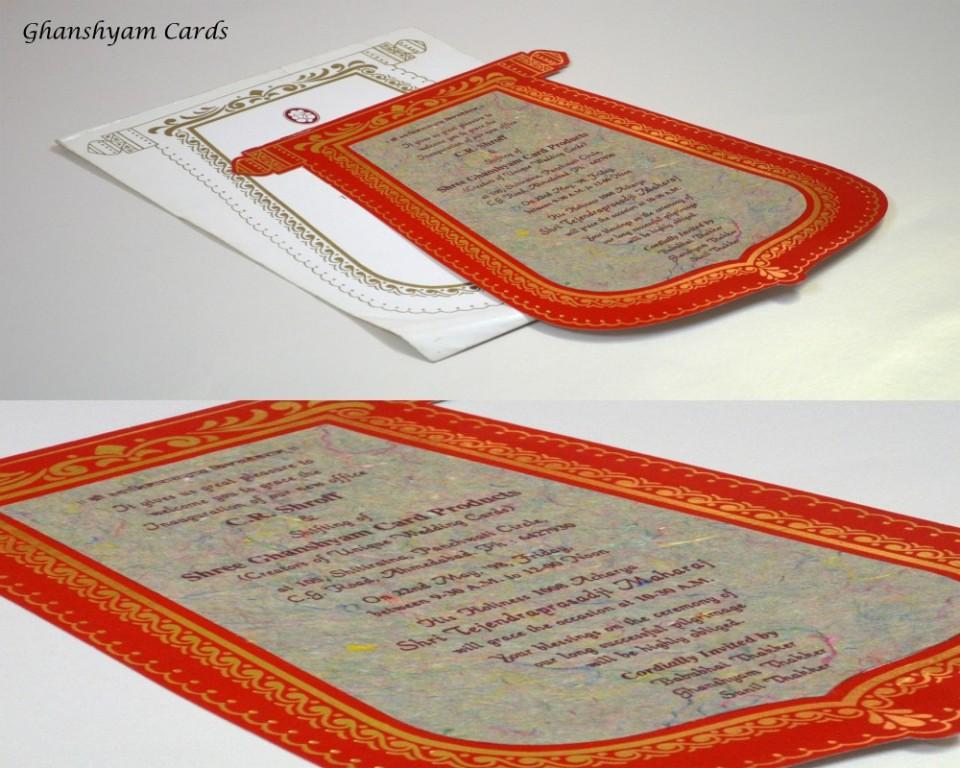 Inauguration Invitation Card Code GCP 22