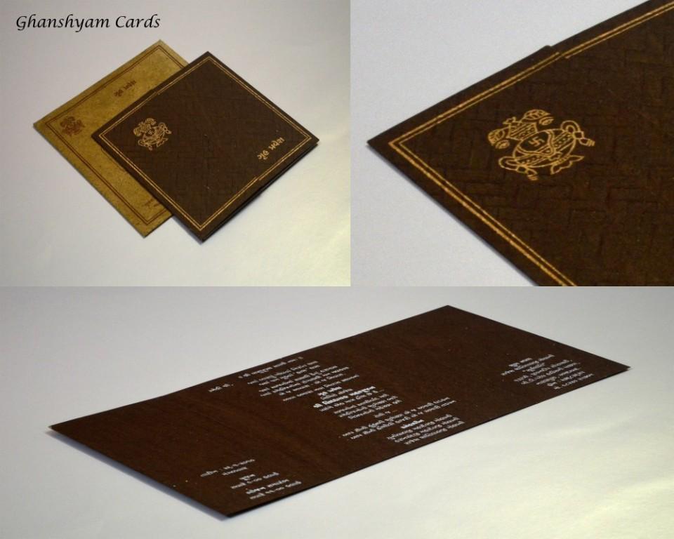 VastuPujan Card Code GCP 23
