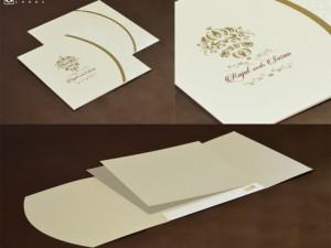 Muslim Wedding Card LM 266 Cream
