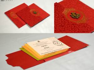 Red Budget Wedding Card PR 1023