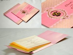 Baby Pink Centre Fold Wedding Card PR 546