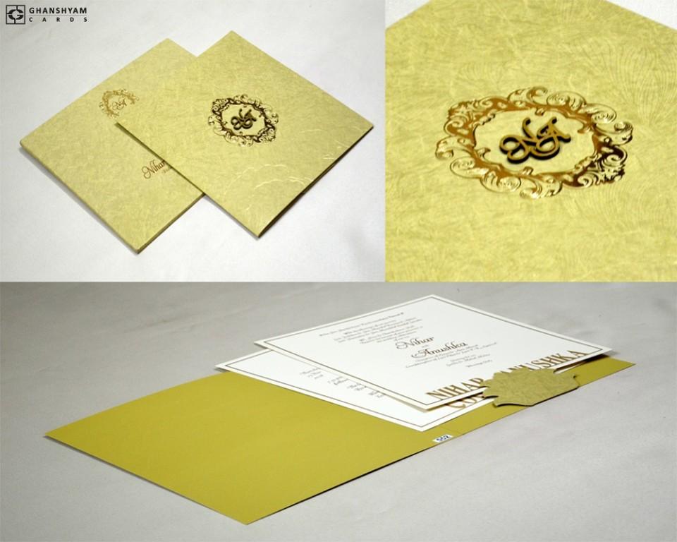 Golden Wedding Card Design PR 552