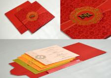 Red Budget Wedding Card PR 707