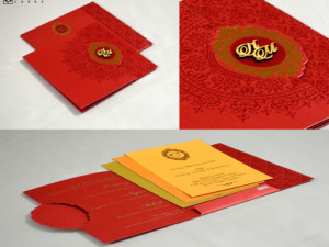Red Budget Wedding Card PR 712