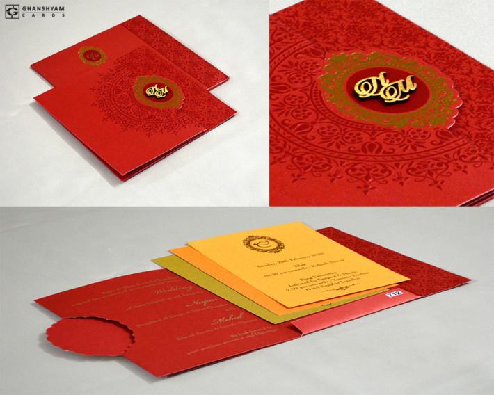 Red Budget Wedding Card PR 712