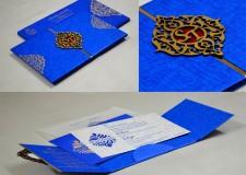 Centre Fold Padded Wedding Card RB 1442 BLUE