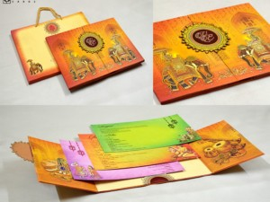 Centre Opening Royal Elephant Printed Wedding Card RB 1534