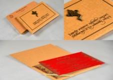 Ganesh Shlok Traditional Padded Wedding Card RB 1758 GOLDEN