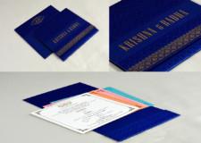 Budget Wedding Card Design RN 2524 BLUE